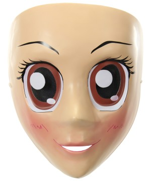 Brown Eyed Anime Mask